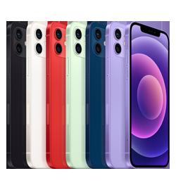 Apple - iPhone 12 - Purple - 64GB
